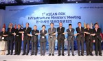 ASEAN – Hàn Quốc thúc đẩy hợp tác phát triển cơ sở hạ tầng bền vững và phát triển đô thị thông minh