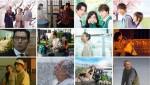 Liên hoan phim Nhật Bản 2017 tại 3 thành phố lớn