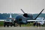 Nhật Bản sẽ triển khai máy bay do thám không người lái Global Hawk