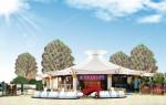 'Vương miện Sắc đẹp' - tòa nhà chào đón Miss World ở Trung Quốc