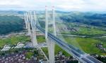 Cầu dây văng cao bằng tòa nhà 100 tầng ở Trung Quốc