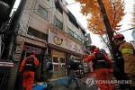 Hàn Quốc: Cháy khu nhà của người thu nhập thấp, 6 người tử vong