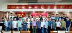 Đảng ủy Khối cơ sở Bộ Xây dựng khai mạc lớp bồi dưỡng Đảng viên mới