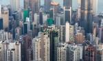 Giá nhà Hong Kong có thể giảm 15% vì chiến tranh thương mại