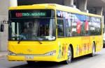 2.000 xe buýt ở TP HCM được cho quảng cáo bên ngoài