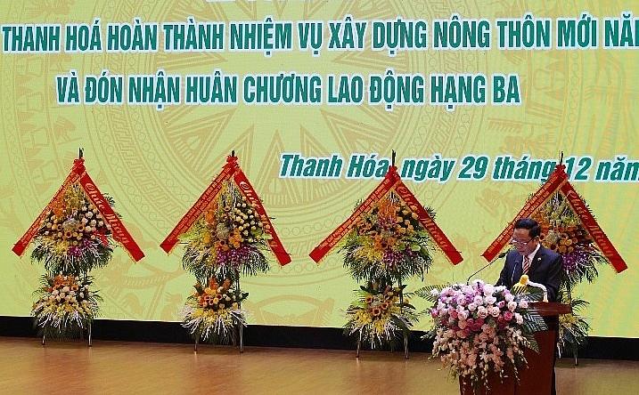 thanh pho thanh hoa don bang cong nhan nong thon moi huong toi xay dung do thi thong minh hien dai