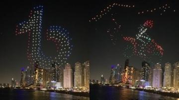 300 drone xếp hình trên bầu trời ở Dubai