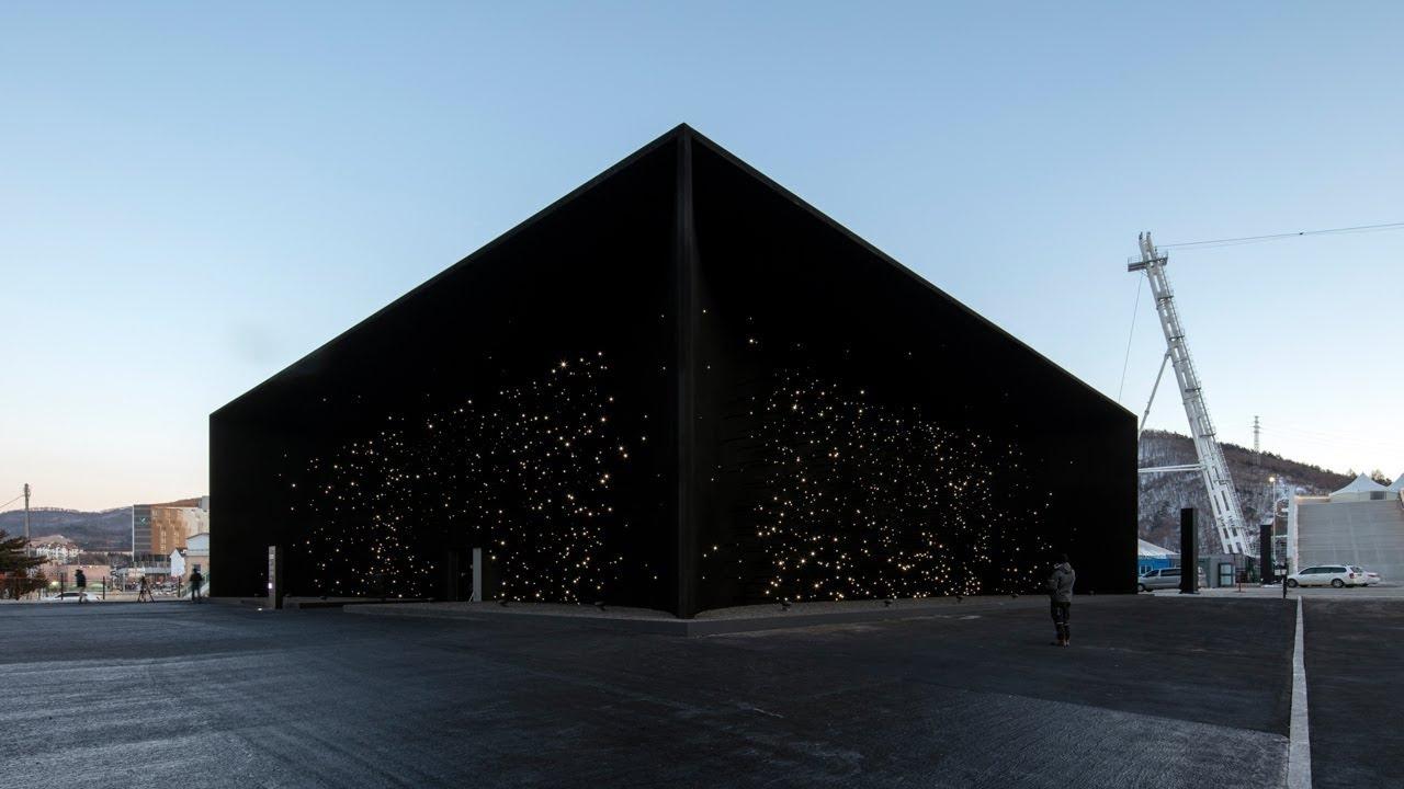 Toà nhà đen tối nhất thế giới, tạo ảo giác như nhìn vào vũ trụ