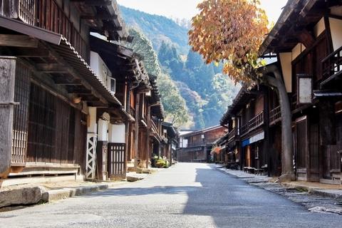 Ngôi làng cổ bảo tồn nguyên vẹn không khí thời Edo Nhật Bản