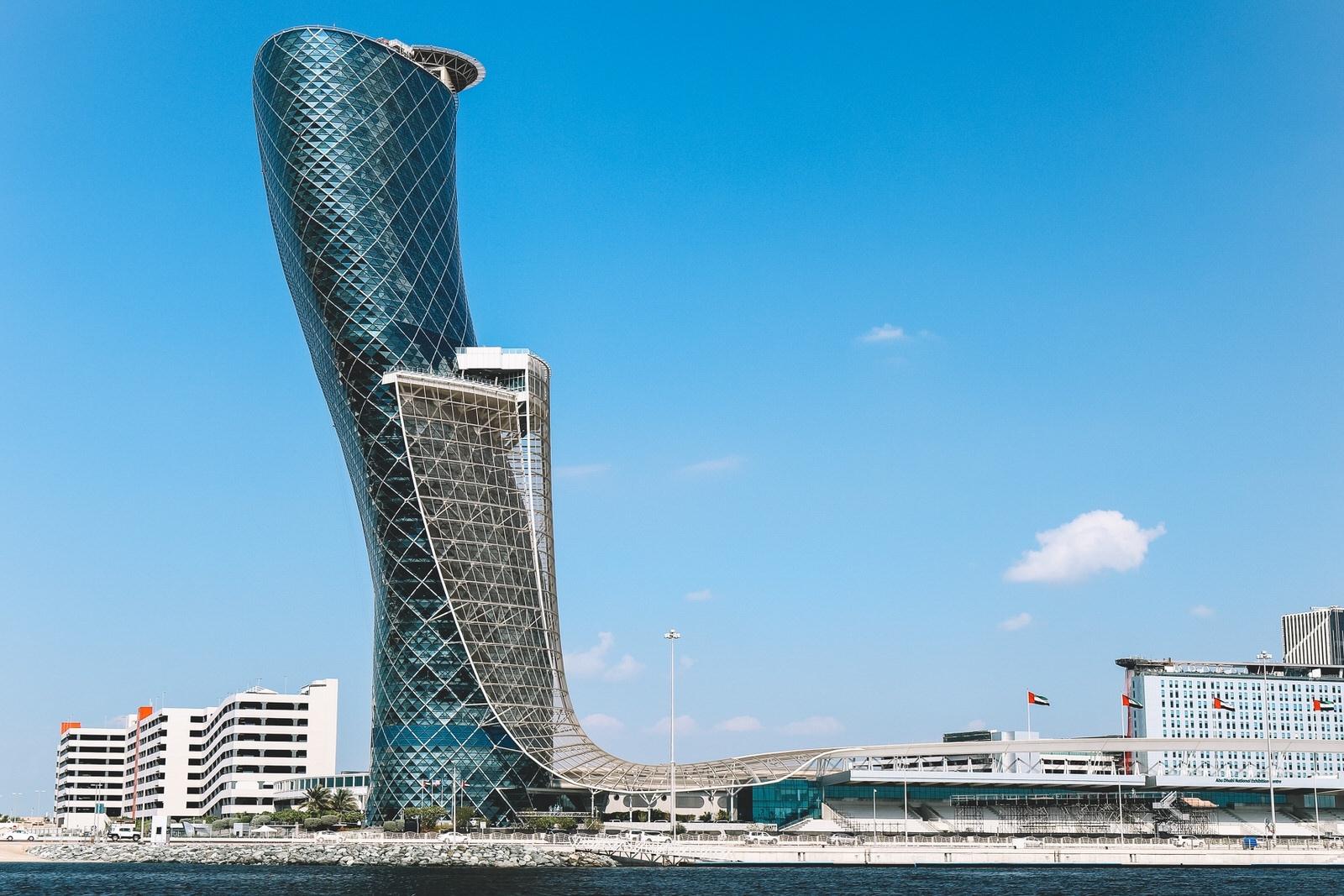 Tòa nhà nghiêng nhất thế giới