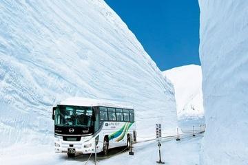 Thành phố có tuyết rơi nhiều bậc nhất thế giới