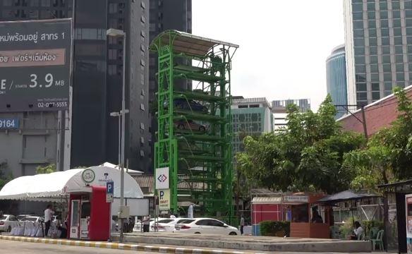 Bãi đậu xe thẳng đứng, giải pháp giao thông ở Thái Lan