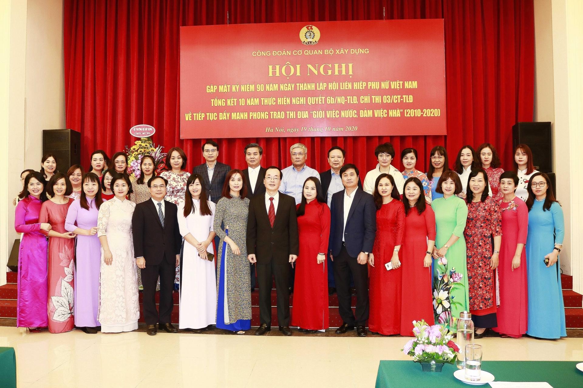 Công đoàn cơ quan Bộ Xây dựng tổ chức Hội nghị gặp mặt kỷ niệm 90 năm ngày thành lập Hội Liên hiệp Phụ nữ Việt Nam