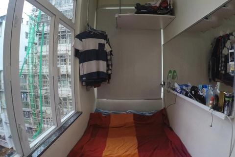 Bên trong căn hộ cho thuê 500 USD/tháng ở Hong Kong